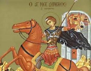 Aziz Dimitrios-İlahi